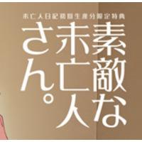 Image of Miboujin Nikki