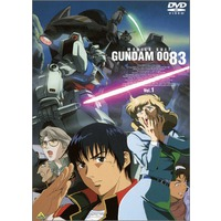 Mobile Suit Gundam 0083: Stardust Memory Image