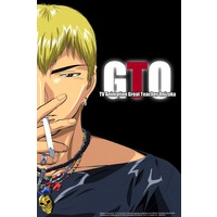 Image of Great Teacher Onizuka