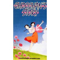 Image of Chocchan's Story