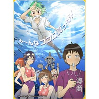 Image of Kenko Nude Swimming Series Umisho