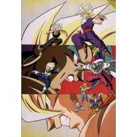 Image of Dragon Ball Z: Broly - The Legendary Super Saiyan