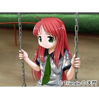 Image of Tanoshi Choukyo