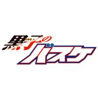 Kuroko's Basketball (Series) Image
