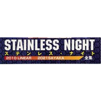 Image of Stainless Night