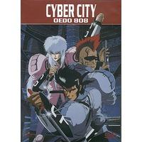 Cyber City Oedo 808 Image