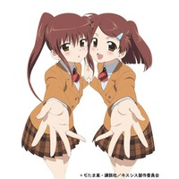 Image of KissXSis