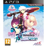 Image of Ar tonelico Qoga: Knell of Ar Ciel