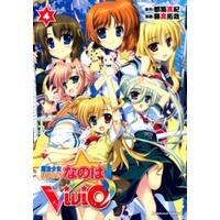 Image of Magical Girl Lyrical Nanoha ViVid