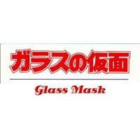 Image of Glass Mask (Series)