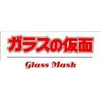Glass Mask (Series) Image