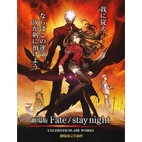Image of Fate/stay Night: Unlimited Blade Works