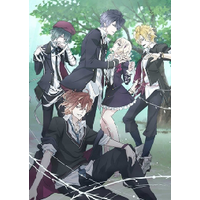 Quotes from Diabolik Lovers More, Blood
