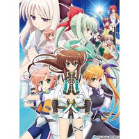 Image of ViVid Strike!