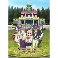 Image of Sakura Quest