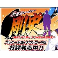 Sex Teacher Tsuyoshi ~Junjou Otome ga Nurashichau Himitsu no Seikan Jugyou~ Image