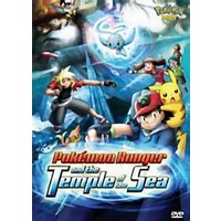 Image of Pokemon Ranger and the Temple of the Sea