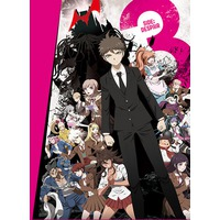 Image of Danganronpa 3: The End of Hope's Peak High School - Despair Arc