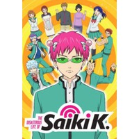 Image of The Disasterous Life of Saiki K.