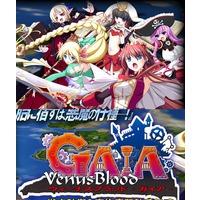 Image of Venus Blood -Gaia-