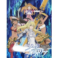 Image of Sword Oratoria: Is it Wrong to Try to Pick Up Girls in a Dungeon? On the Side