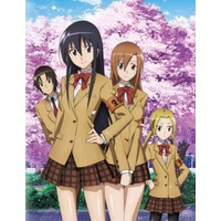 Image of Seitokai Yakuindomo