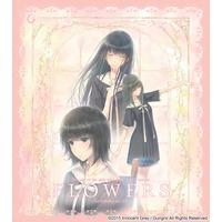 Image of Flowers - Le volume sur ete -