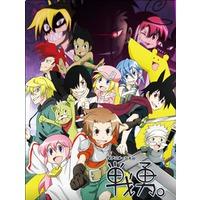 Image of Senyuu Season 2