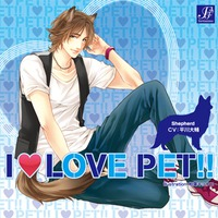 I LOVE PET!! Vol. 7 German Shepard