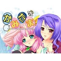 Image of Kamitama