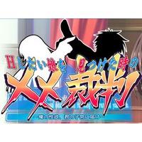 H Shitai Ko o Mitsuketa Toki no XX Image