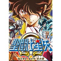 Image of Saint Seiya Omega