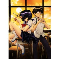 Image of Mysterious Girlfriend X