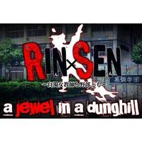 Image of Rin X Sen