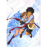 Image of The Vision of Escaflowne