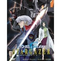 Image of Mobile Suit Gundam SEED C.E. 73: Stargazer