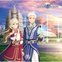 Image of Tales of the Rays
