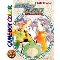 Image of Tales of Phantasia: Narikiri Dungeon