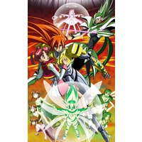 Image of The King of Braves GaoGaiGar
