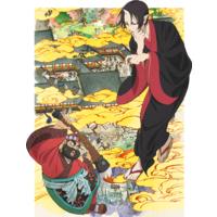 Hozuki no Reitetsu (Series)