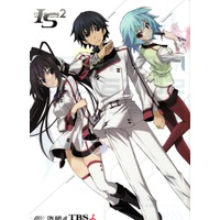 Quotes from Infinite Stratos 2