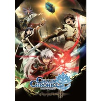 Image of Chain Chronicle ~Light of Haecceitas~