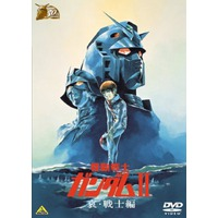 Image of Mobile Suit Gundam