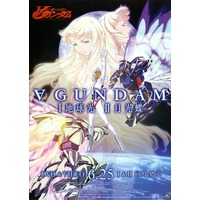 Image of Turn A Gundam