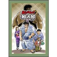 Image of Abarenbo Rikishi!! Matsutarou