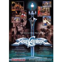 Image of Soul Calibur