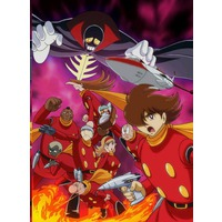 Image of Cyborg 009