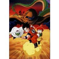 Image of Dragon Ball Z: Dead Zone