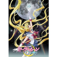 Quotes from Sailor Moon Crystal