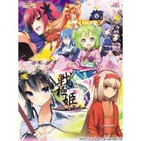 Image of Sengoku Hime 5 ~Senka Tatsu Haou no Keifu~